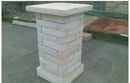 Stone Products - LANDSCAPING STONES